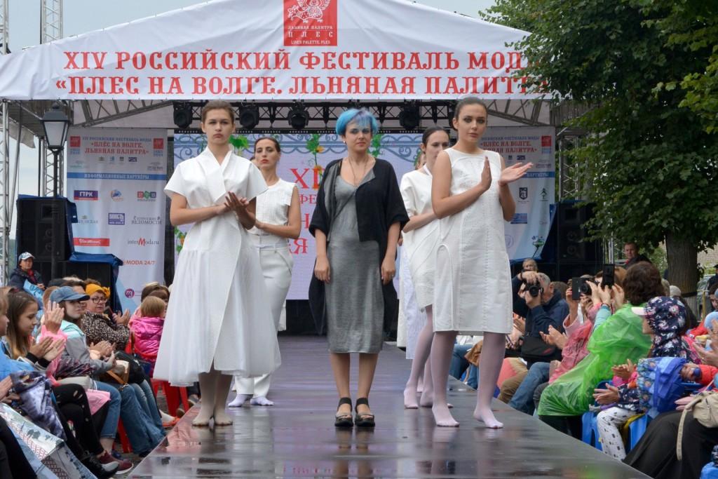 Итоги XIV Российского фестиваля моды «Плес на Волге. Льняная палитра»