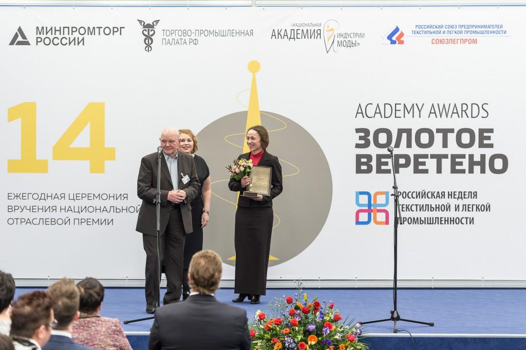 Итоги Церемонии вручения Национальной отраслевой премии «Золотое Веретено 2016»